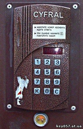 Универсальный ключ вездеход для от всех домофонов, шлагбаумов